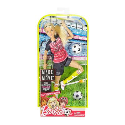MATTEL BARBIE SNODATA SPORTIVA MODELLO ASSORTITO