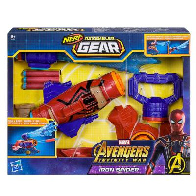 HASBRO NERF GEAR IRON SPIDER-MAN